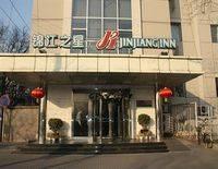Jinjiang Inn Beijing South Station