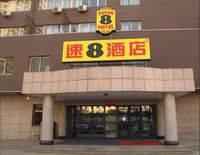 SUPER 8 HOTEL HANGZHOU BINJIAN