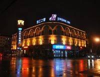 Jinjiang Inn Shanghai Expo Park Pusan Road