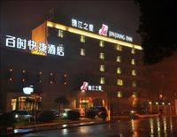 Jinjiang Inn Shanghai Qingpu