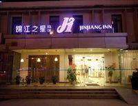 Jinjiang Inn Shanghai Zhenbei Road
