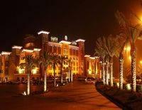 Safir Hotel And Residences