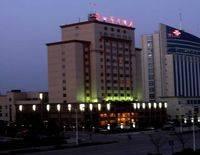 MEI LI HUA GRAND HOTEL