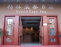 GreenTree Inn Beijing Tiantan Zhaogongkou Bridge Hotel