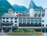 NEW WEST STREET HOTEL YANGSHUO