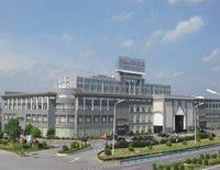 XINZHOU HAIWAN GRAND HOTEL