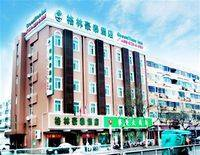 GreenTree Inn Taizhou North Qingnian Road Hotel