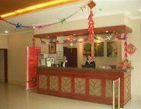 GreenTree Inn Wuhan Wuchang Railway Station Hotel