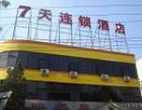 7 Days Inn Fengti Bei Road