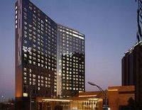 Kuntai Hotel Beijing