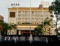 MING YUE STAR HOTEL DOWNTOWN