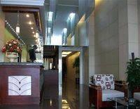 GreenTree Inn ShangHai ZhangJiang Hotel