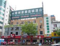 GreenTree Inn Nangtong Renmin Road Express Hotel