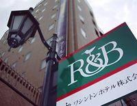 R&B Hotel Kumamoto Shimo-tori