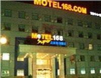 Motel168 Yan Cheng Wu Xing Inn