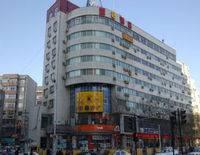 S8 Hotel Chengde Huo Shen Miao