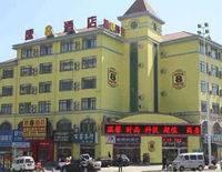 SUPER 8 HOTEL QINGDAO DEVELOPM