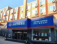 Hanting Express Licang Square - Qingdao