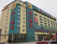 Super 8 Hotel Putian Rong Hai