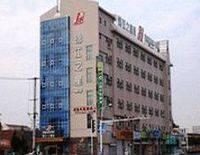Jinjiang Inn Nantong Coach Station