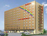 Kamenoi Hotel Fukuoka Amagi Inter