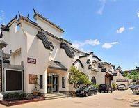 Beijing Sichuan Wuliangye Longzhaoshu Hotel