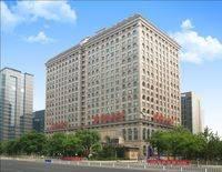 Beijing News Plaza Hotel