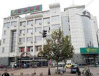 Qinhuangdao Friendship Hotel