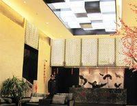 Shanghai Xintian Hotel