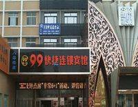 99 Express Hotel Kaifeng Eight floor