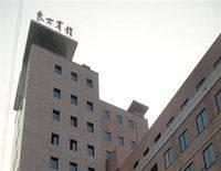 Tianshui Dongfang Hotel - Tianshui