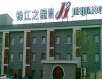 JJ Inns - Beijing Houhai