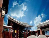 Samsara Hotel - Langzhong
