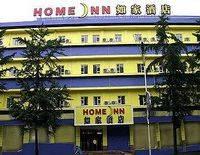 Home Inn Dandong Street