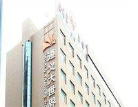 Zuyi Grand World Hotel - Zunyi