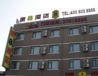 Super 8 Hotel Shanghai Jinshan