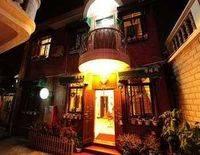 Xinyuange Holiday Hotel - Xiamen
