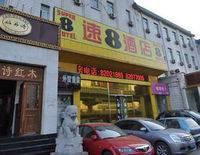 Super 8 Hotel Beijing Bei Tai