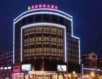 Tiantian Yugang International Hotel - Jingdezhen