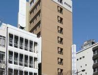 Toyoko Inn Shimonoseki-eki Higashi-guchi