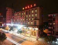AULIC BUSINESS HOTEL
