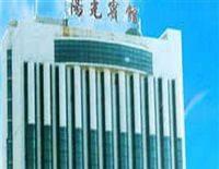Xinyang Sunny Hotel