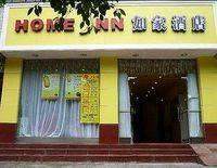 Home Inn Leshan - Leshan