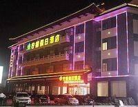 Qufu Lemon Holiday Inn