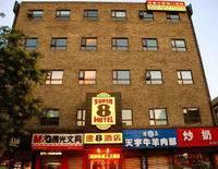 Super8 Hotel Beijing Changping