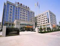 JINXIN GRAND HOTEL