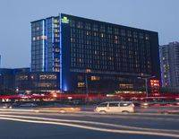 Holiday Inn Express Beijing Huacai
