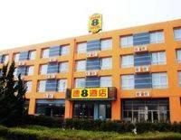 SUPER 8 HOTEL JIAOZHOU CITY BU