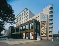 VIENNA HOTEL AI MEI BRANCH