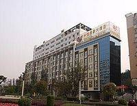 King House Hotel - Dazhou